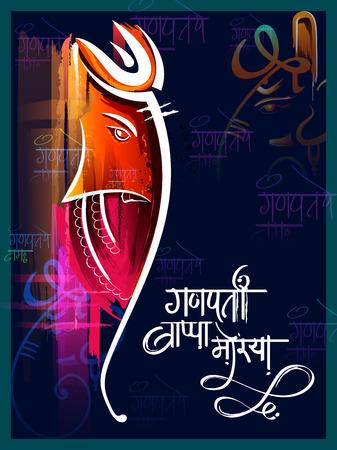 Felice celebrazione del festival di Ganesh Chaturthi in India Vettoriali
