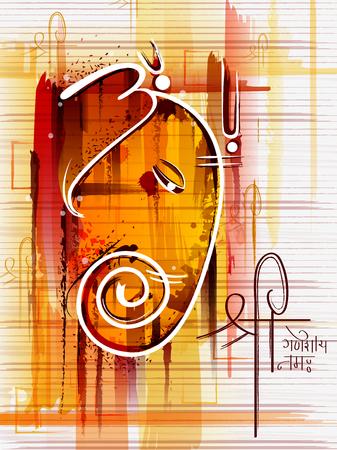 Felice celebrazione del festival di Ganesh Chaturthi in India