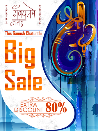 Happy Ganesh Chaturthi festival celebration of India Shopping Sale Advertisement background