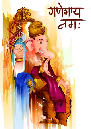 Bonne célébration du festival Ganesh Chaturthi en Inde Vecteurs