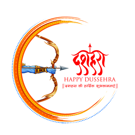 Lord Rama with arrow in Dussehra Navratri festival of India poster Ilustração