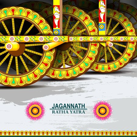 easy to edit vector illustration of Rath Yatra Lord Jagannath festival Holiday background celebrated in Odisha, India Illustration