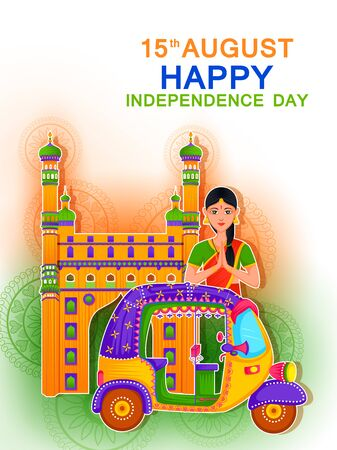 15th August Independence Day of India tricolor background