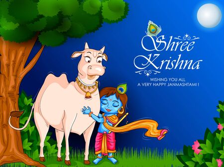 Krishna Janmashtami festival background of India in vector