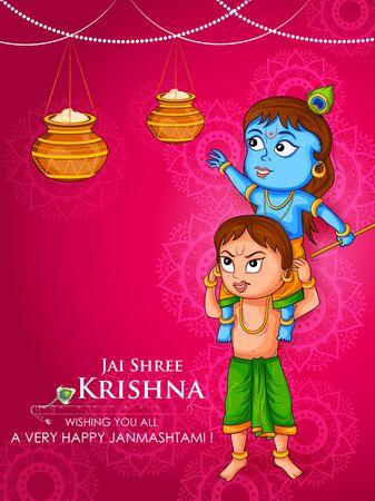 Krishna Janmashtami festival background of India in vector