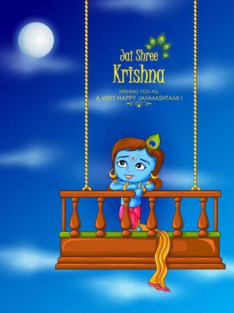 Little Kanha on Krishna Janmashtami festival background of India in vector