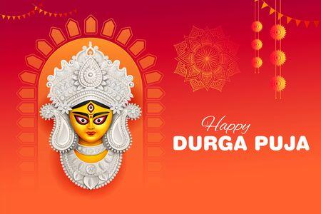 illustration of Goddess Durga Face in Happy Durga Puja Subh Navratri Indian religious header banner background Illustration