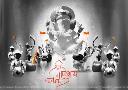 illustration of Indian people celebrating Ganesh Chaturthi festival of India with message Shri Ganeshaye Namah Prayer to Lord Ganesha Çizim