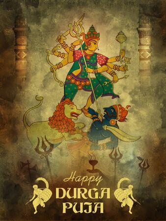 illustration of Goddess Durga in Happy Durga Puja Subh Navratri Indian religious header banner background