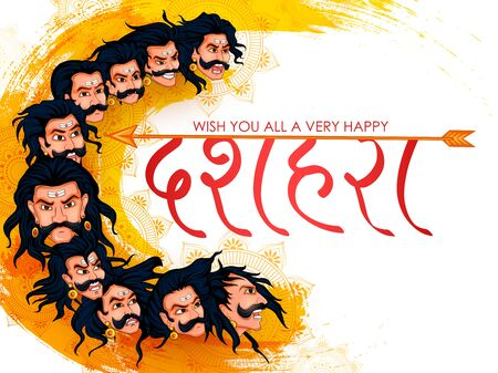 Ten headed Ravana with Hindi text meaning Happy Dussehra festival background in vector Çizim
