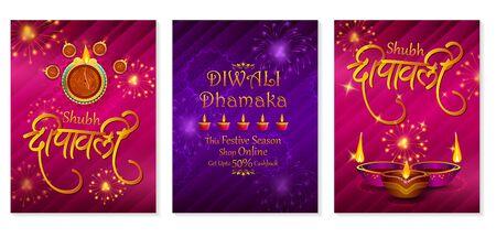 Happy Diwali light festival of India greeting background Vektorové ilustrace