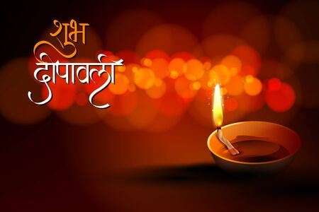 easy to edit vector illustration of decorated diya with Hindi text meaning Happy Diwali holiday festival of India background Vektorové ilustrace