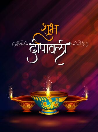 easy to edit vector illustration of decorated diya with Hindi text meaning Happy Diwali holiday festival of India background