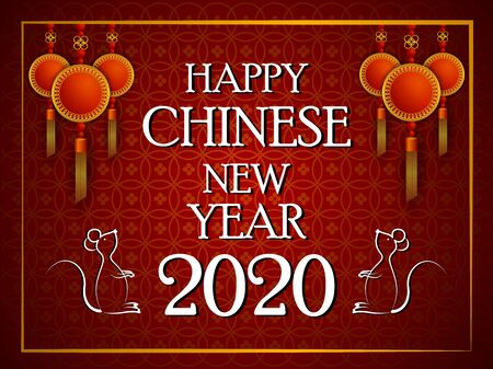 Happy Chinese New Year greeting banner background Иллюстрация