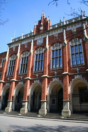 Krakow University. Jagiellon University. Collegium Novum. Poland Stock Photo