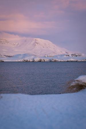 veny: mountainous landscape near Reykjavik, Iceland Stock Photo