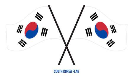 South Korea Flag Waving Vector Illustration on White Background. South Korea National Flag.