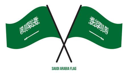 Saudi Arabia Flag Waving Vector Illustration on White Background. Saudi Arabia National Flag.