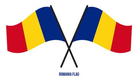 Romania Flag Waving Vector Illustration on White Background. Romania National Flag. Çizim