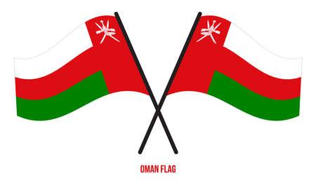 Oman Flag Waving Vector Illustration on White Background. Oman National Flag. Çizim