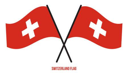 Switzerland Flag Waving Vector Illustration on White Background. Switzerland National Flag. Çizim