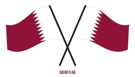 Qatar Flag Waving Vector Illustration on White Background. Qatar National Flag. Çizim