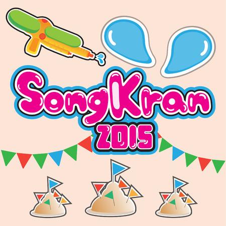 songkran: Songkran festival  is a Thai traditional New Year