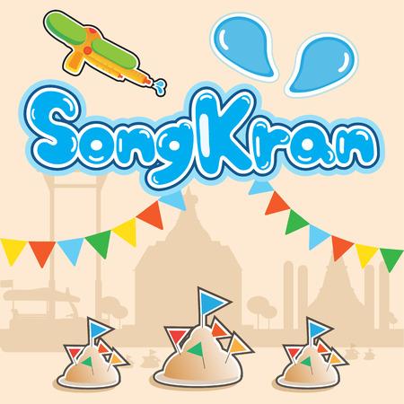 songkran: Songkran festival.