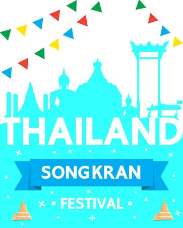 Thailand Songkran Festival illustration