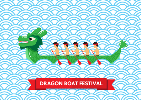 Green dragon boat on blue abstract background vector design. Dragon Boat Festival is a traditional and important celebration in China