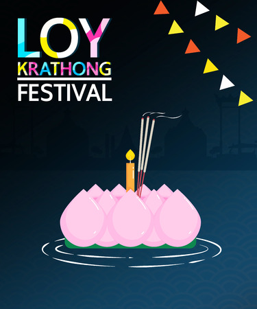 Loy Krathong Festival is a major celebration of Thai people. People will show respect for the goddess Ganges  by krathong. It is a long tradition of Thailand. Vectores