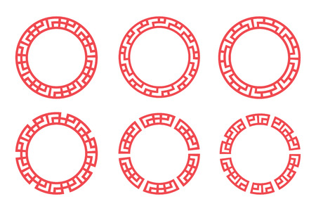 Chinese red circle set vector design on white background. Ilustrace