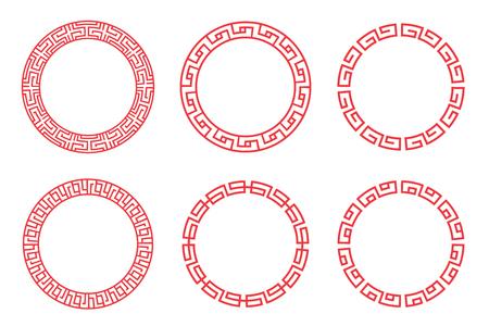 Círculo rojo chino establece diseño vectorial sobre fondo blanco.