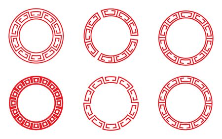 Red circle frame pattern Chinese set vector design.