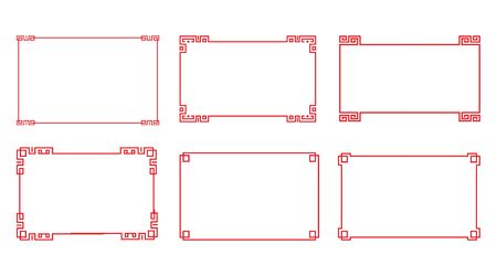 Chinese red rectangle frame vector design. 向量圖像