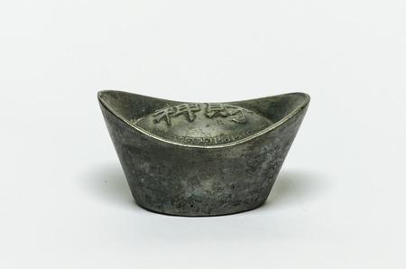 Chinese silver ingots photo