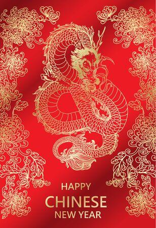 Chinese new year festival dragon and flower drawing sketch Illusztráció