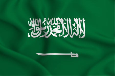 Saudi Arabia 3D waving flag illustration. Texture can be used as background. Stock Photo