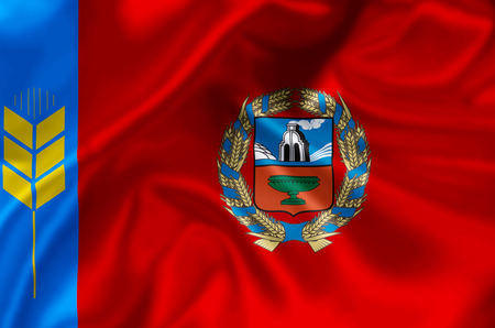 Altai waving and closeup flag illustration. Perfect for background or texture purposes.