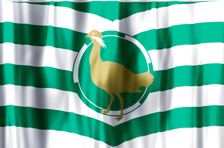 County Wiltshire stylish waving and closeup flag illustration. Perfect for background or texture purposes. Stock Photo