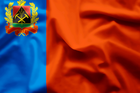 Kemerovo stylish waving and closeup flag illustration. Perfect for background or texture purposes.