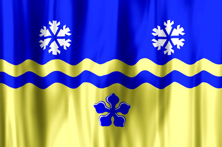 Prince George British Columbia stylish waving and closeup flag illustration. Perfect for background or texture purposes.