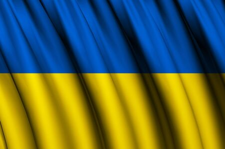 Ukraine waving flag illustration. Countries of Europe. Perfect for background and texture usage. Stock fotó