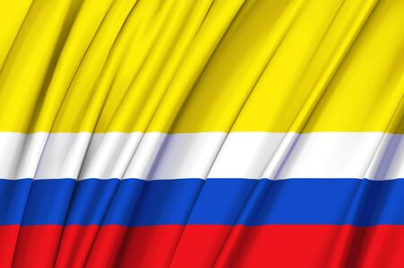 Napo waving flag illustration. Regions of Ecuador. Perfect for background and texture usage.