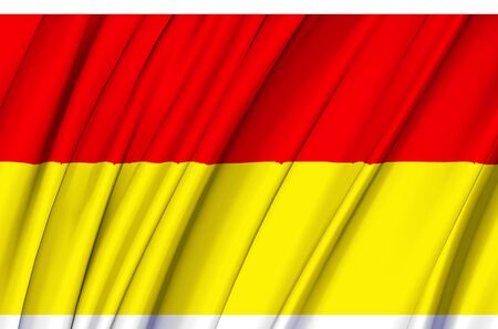 Azuay waving flag illustration. Regions of Ecuador. Perfect for background and texture usage.