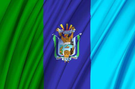 Santa Elena waving flag illustration. Regions of Ecuador. Perfect for background and texture usage. Banco de Imagens