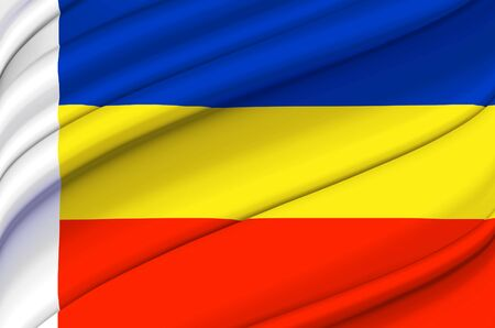 Rostov waving flag illustration. Regions of Russia. Perfect for background and texture usage. Stock Photo