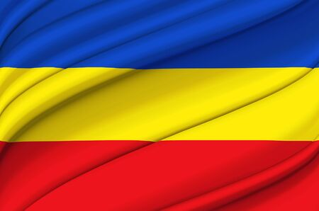Canar waving flag illustration. Regions of Ecuador. Perfect for background and texture usage.