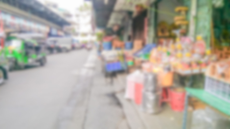 Description: Abstract blur market - Abstract blurred for the people along walking on the narrow street at the morning market. Stock Photo - 98427837
