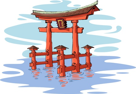 buddhist: Miyajima